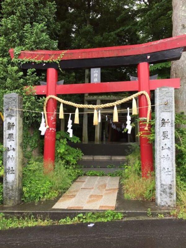 大人女子旅 日本三大金運神社「新屋山神社」