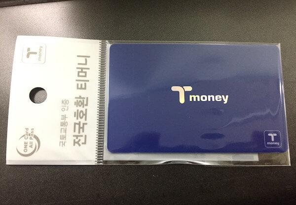 駅で購入したTmoney