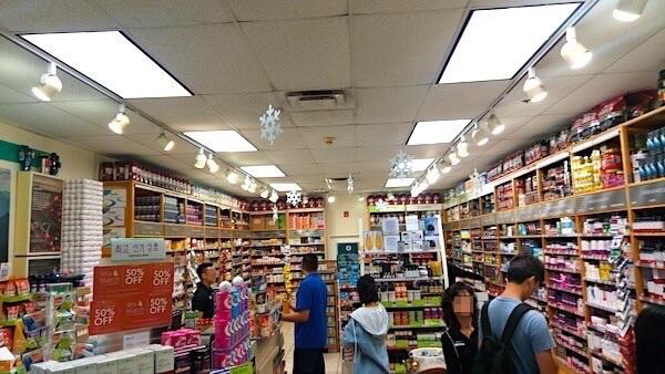 女子に大人気!グアム土産の定番「ビタミンワールド (VITAMIN WORLD)」のレチノールクリーム。お得に買う方法もご紹介!
