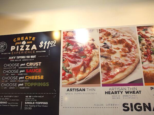 グアムの「PIEOLOGY(パイオロジー)」で私だけのオリジナルピザを作って食べよう