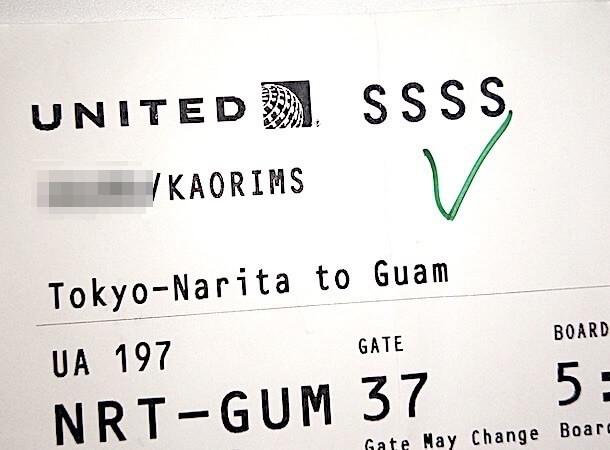 ユナイテッド航空のチケットにSSSSの文字が