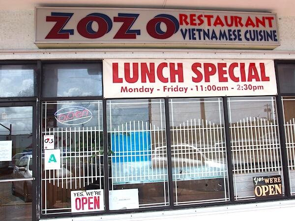 グアムでベトナム料理が食べたくなったらローカルが通うZOZO Restaurant(ゾゾレストラン)へ