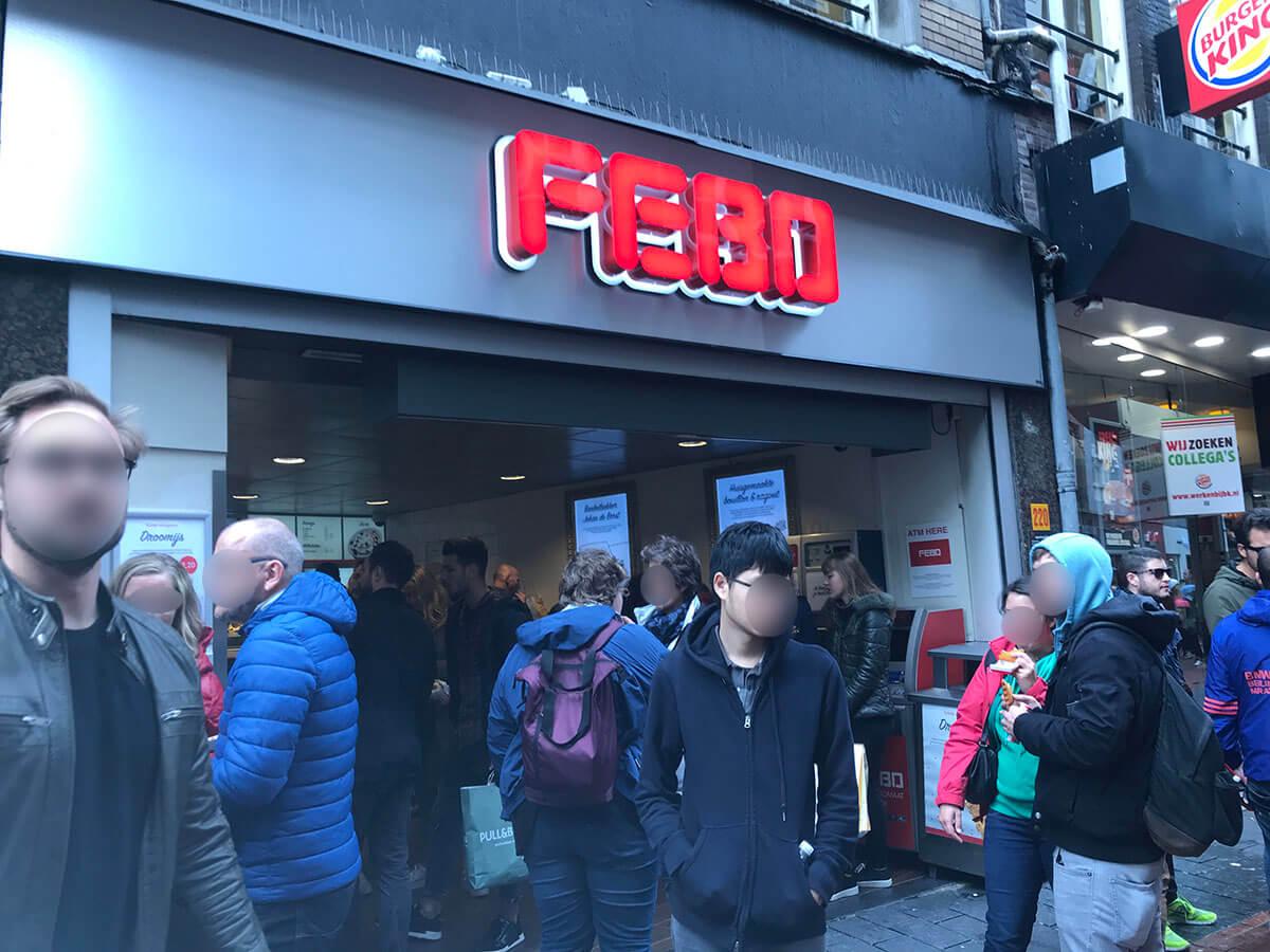 自動販売機でハンバーガーが買える面白いファストフード「FEBO」