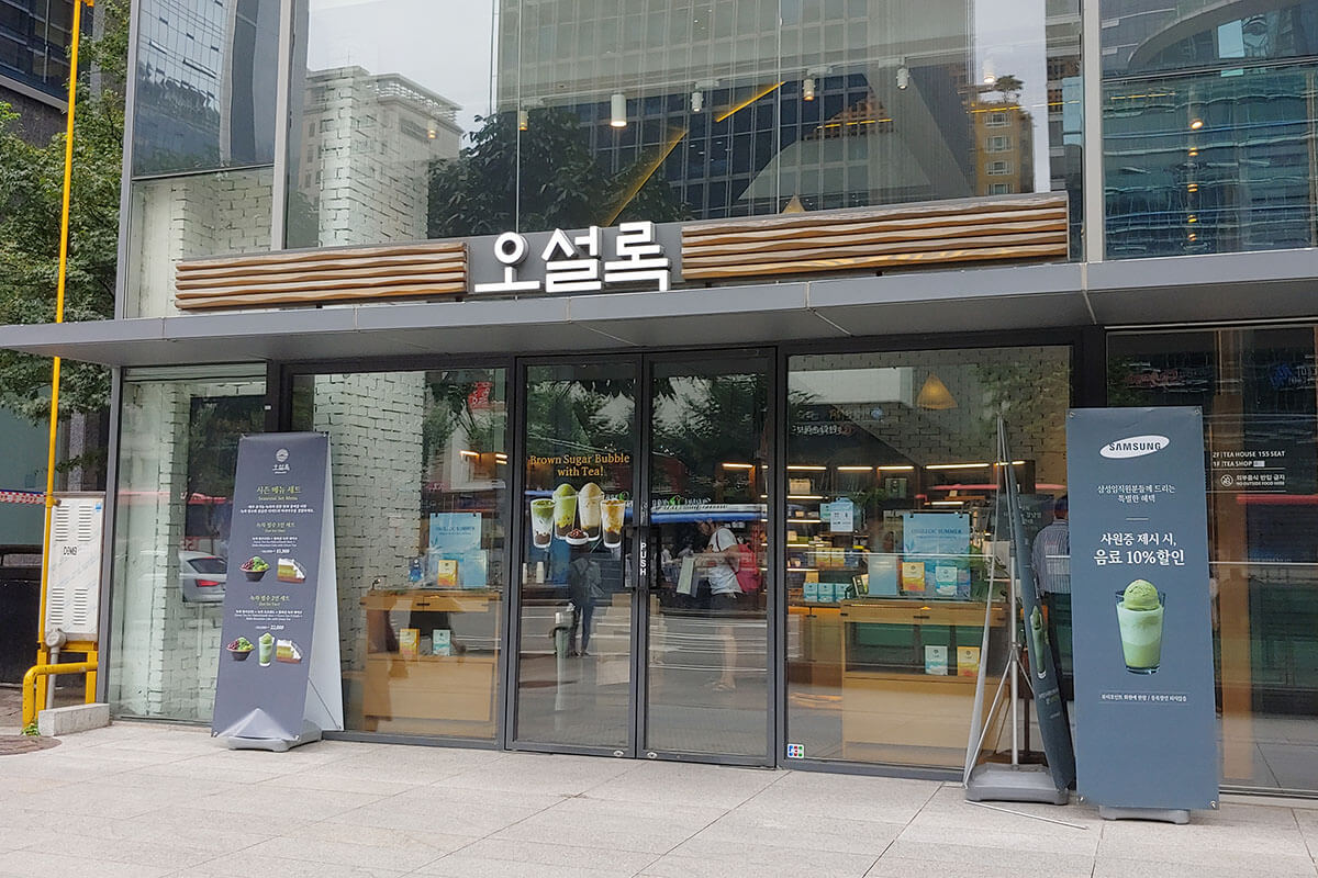 オソルロッ(OSULLOC)の江南(カンナム)店