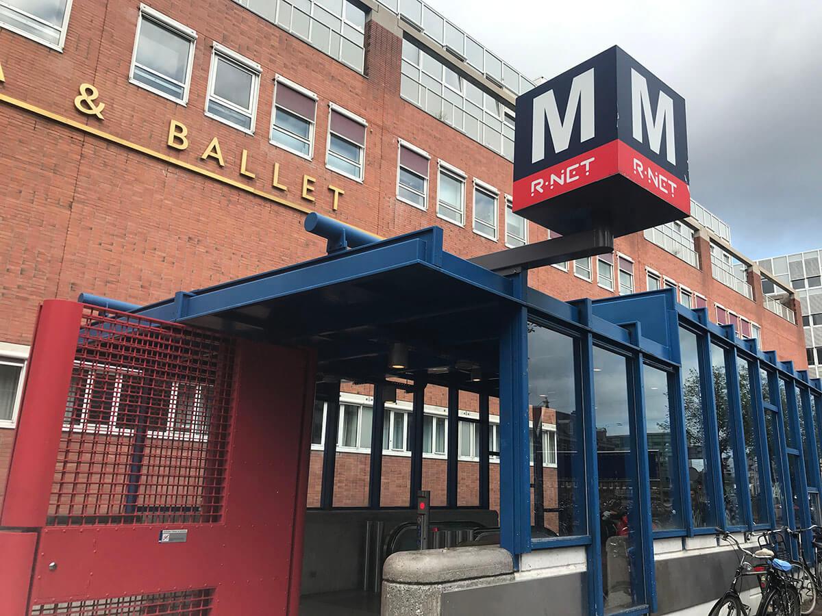 アムステルダムの観光地はほとんどがこの「GVB」が運営している