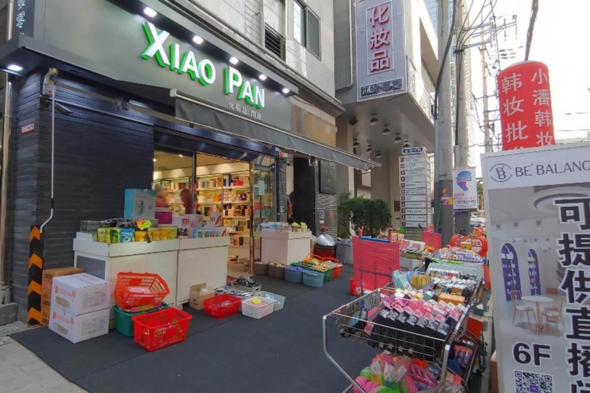 韓国激安コスメシャオパン(XIAO PAN)