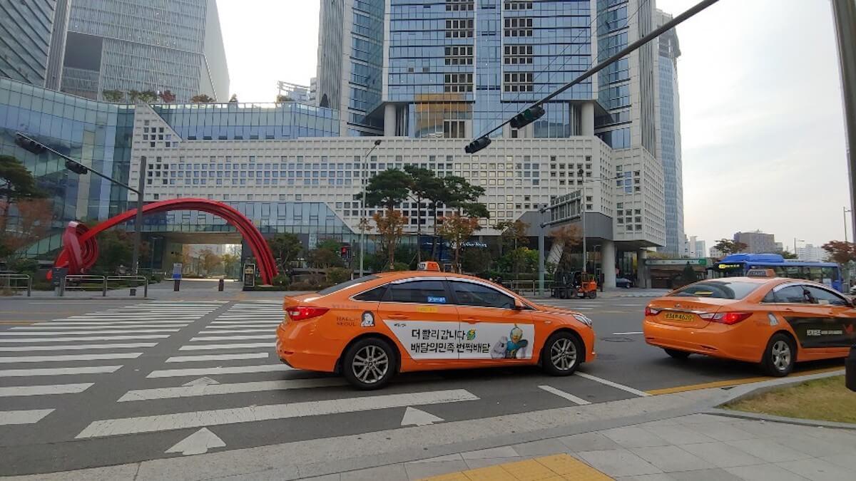 韓国でタクシーに乗るならカカオタクシー