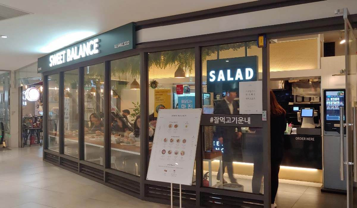韓国OLのランチに大人気のスウィートバランス(SWEET BALANCE)