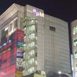 眠らない街、東大門で韓国のナイトショッピングを満喫♪