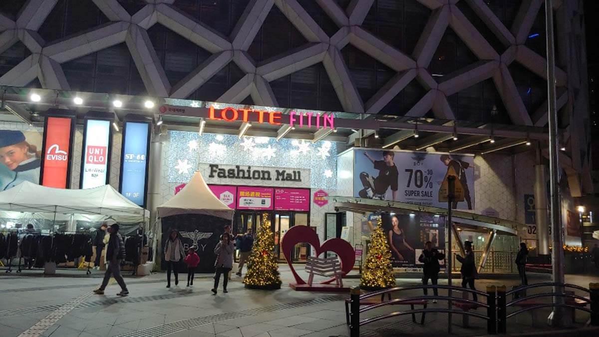 ソウル東大門でナイトショッピングLOTTE FITIN(ロッテ フィットイン)