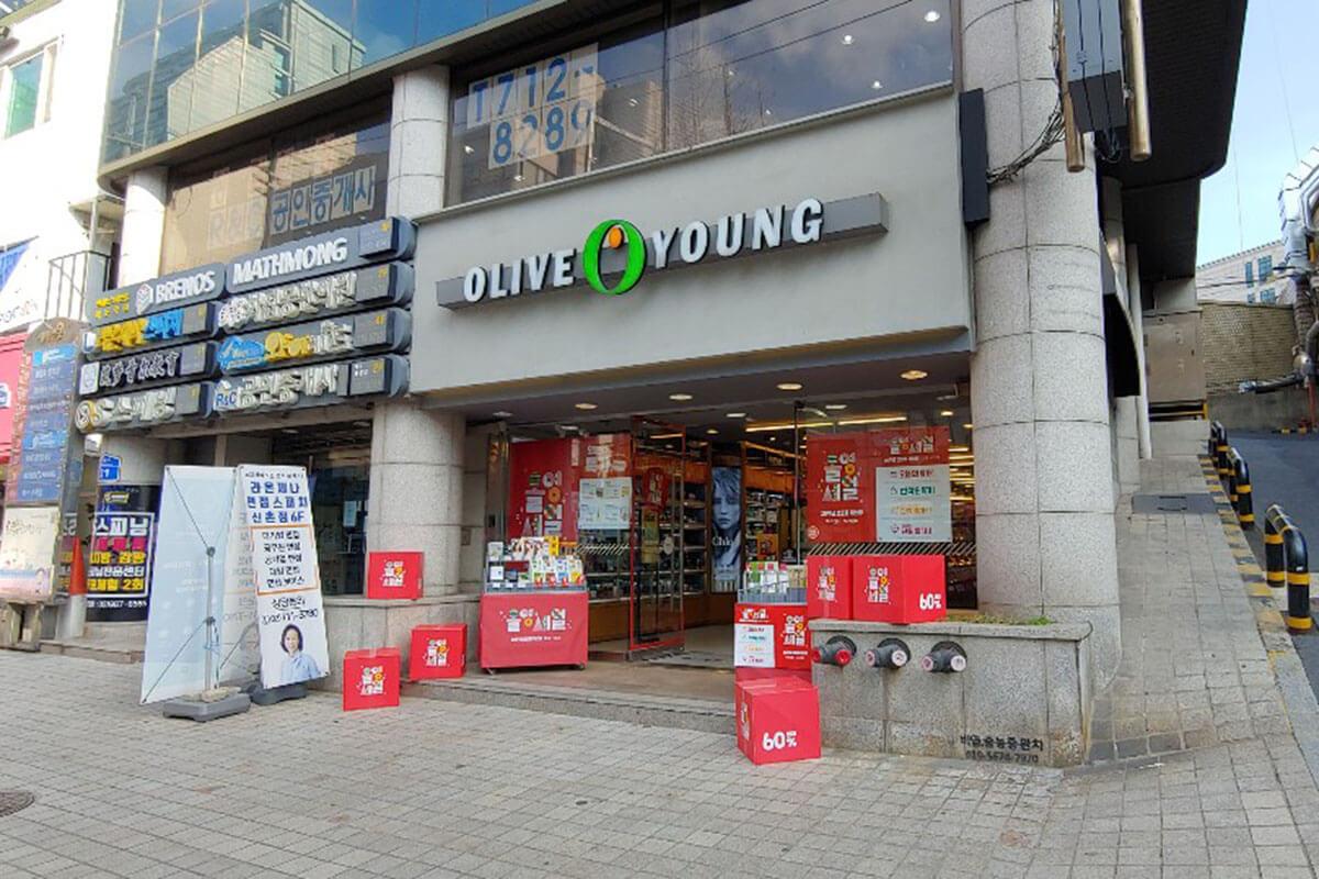 AHCのアイクリームを扱っているオリーブヤング西江大(ソガンデ)店