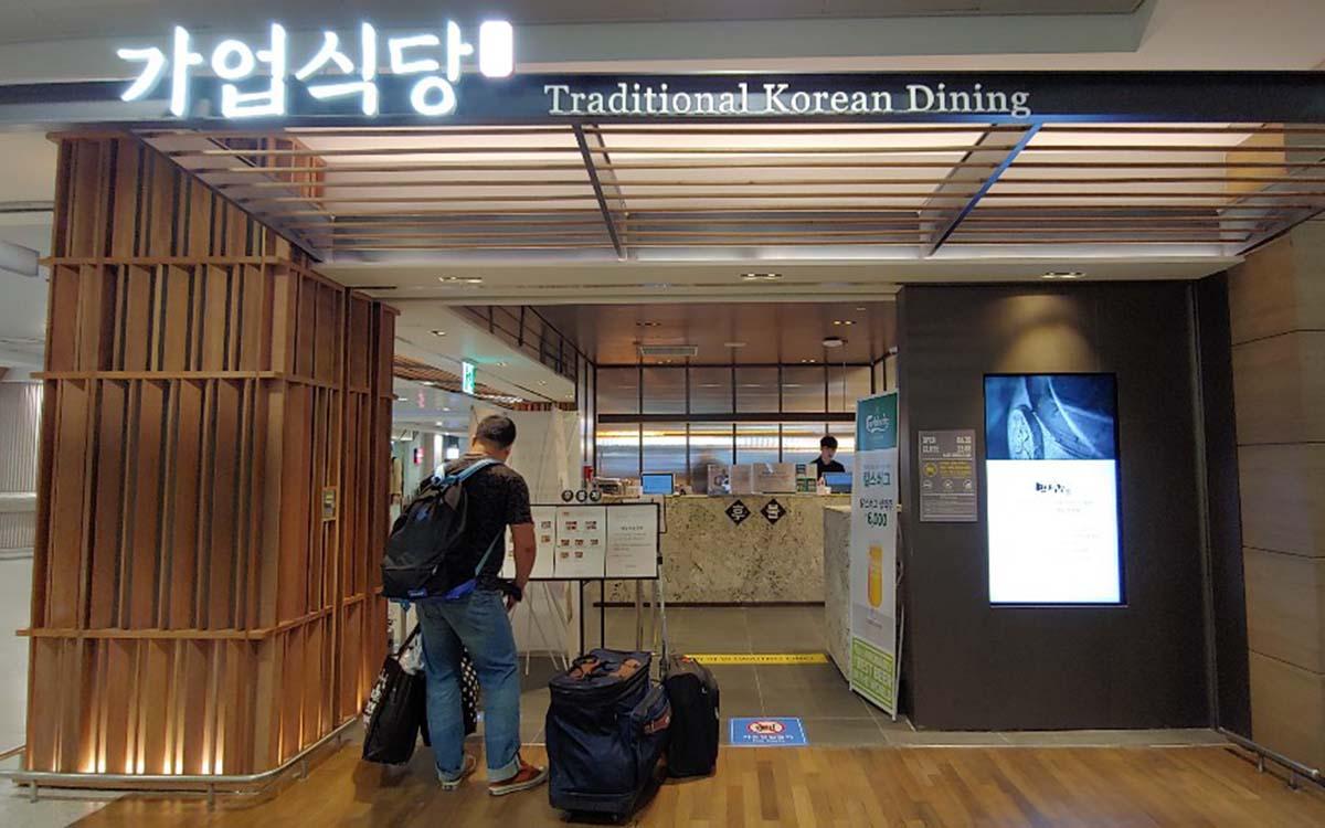 仁川空港第1ターミナル地下1階での食事は絶対ココ!「家業食堂(カオプシクタン)」で本格韓国料理