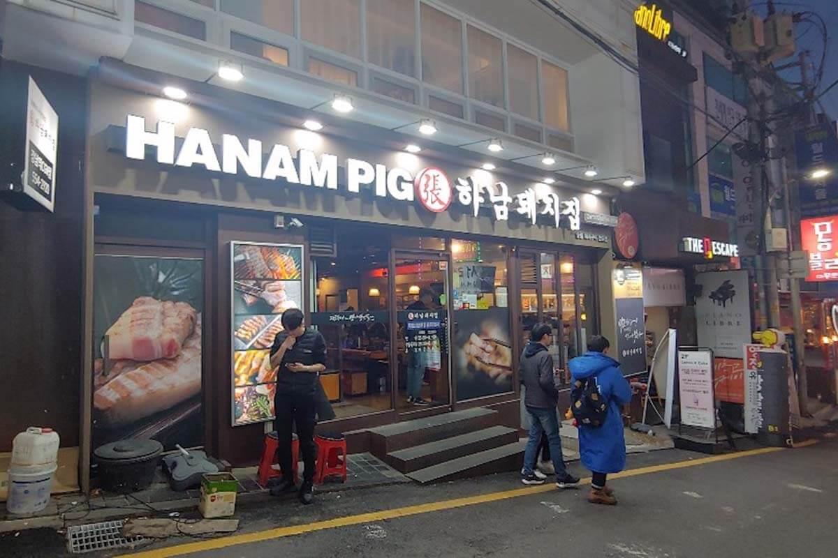 韓国サムギョプサルなら大人気店「ハナムデジジップ」の外観